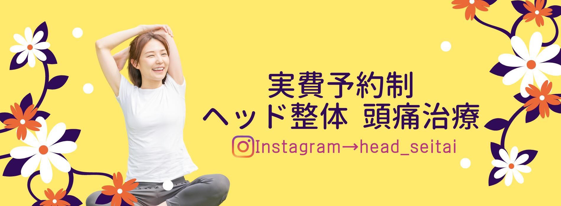 交通事故治療は熊本上通整骨院にお任せください